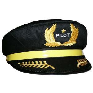 Kids PILOT CAP