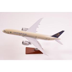 Saudia Airlines model B787-900