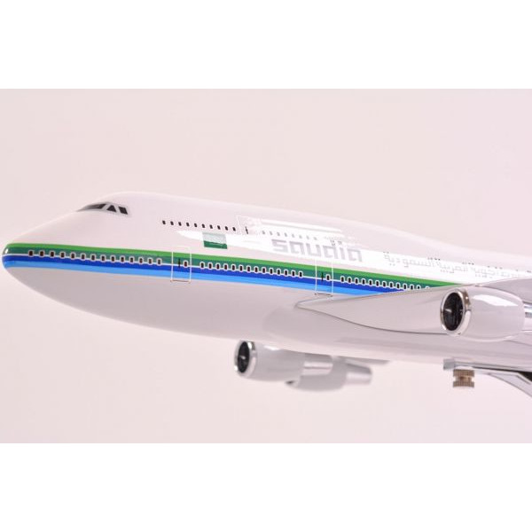 Saudia Airlines model B747-300(old livery)